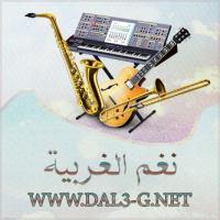 m7md_alsalm_-_ha_ha.mp3
