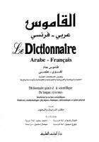 قاموس عربي فرنسي.pdf