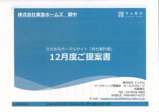 MX-5140FN_20180227_181842.pdf