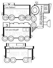 shavuos lap mitzvah train.pdf