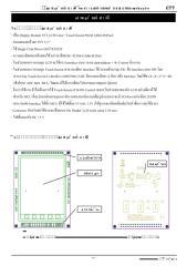 ET-TFT240320TP-3_2-man.pdf