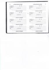 CTPS - 5 - Emerson.pdf