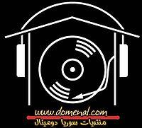 ناجي الاسطا - مش طبيعي - ناجي - الاوسطا - الاسطى - مش طبيعى - كاملة - بدون حقوق - بدون ذرة صوت - 2013 - من منتديات سوريا دومينال.mp3
