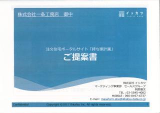 MX-5140FN_20180227_185517.pdf