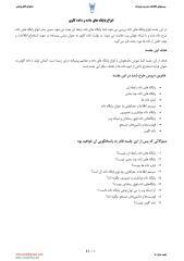 mis 08.pdf
