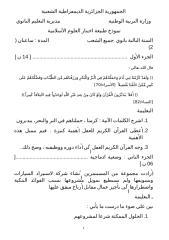 islam2.doc