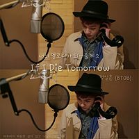 If I Die Tomorrow (정일훈).mp3