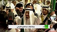 على العرب أن يصحوا صدام حسين رحمه الله صدق صدام