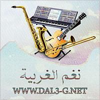 nayf_almmyz-tlab-ala-alnas.mp3