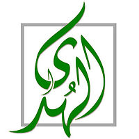 Al Huda - Ya Sayyidi.mp3